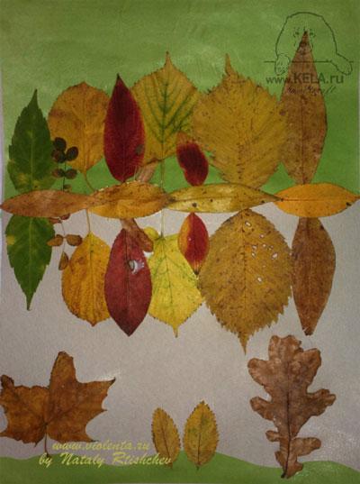 осенняя аппликация из листьев и бумаги для детей 9