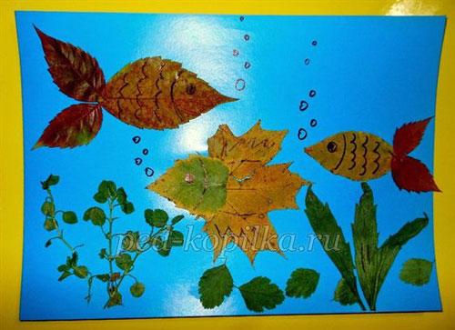 аппликация из листьев и бумаги на тему осень в старшей группе 8