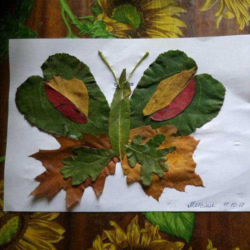 осенняя аппликация из листьев и бумаги для детей 6