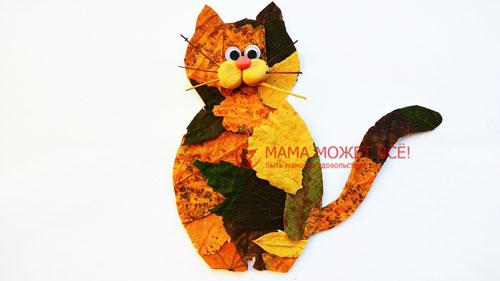 аппликации из листьев из цветной бумаги 8