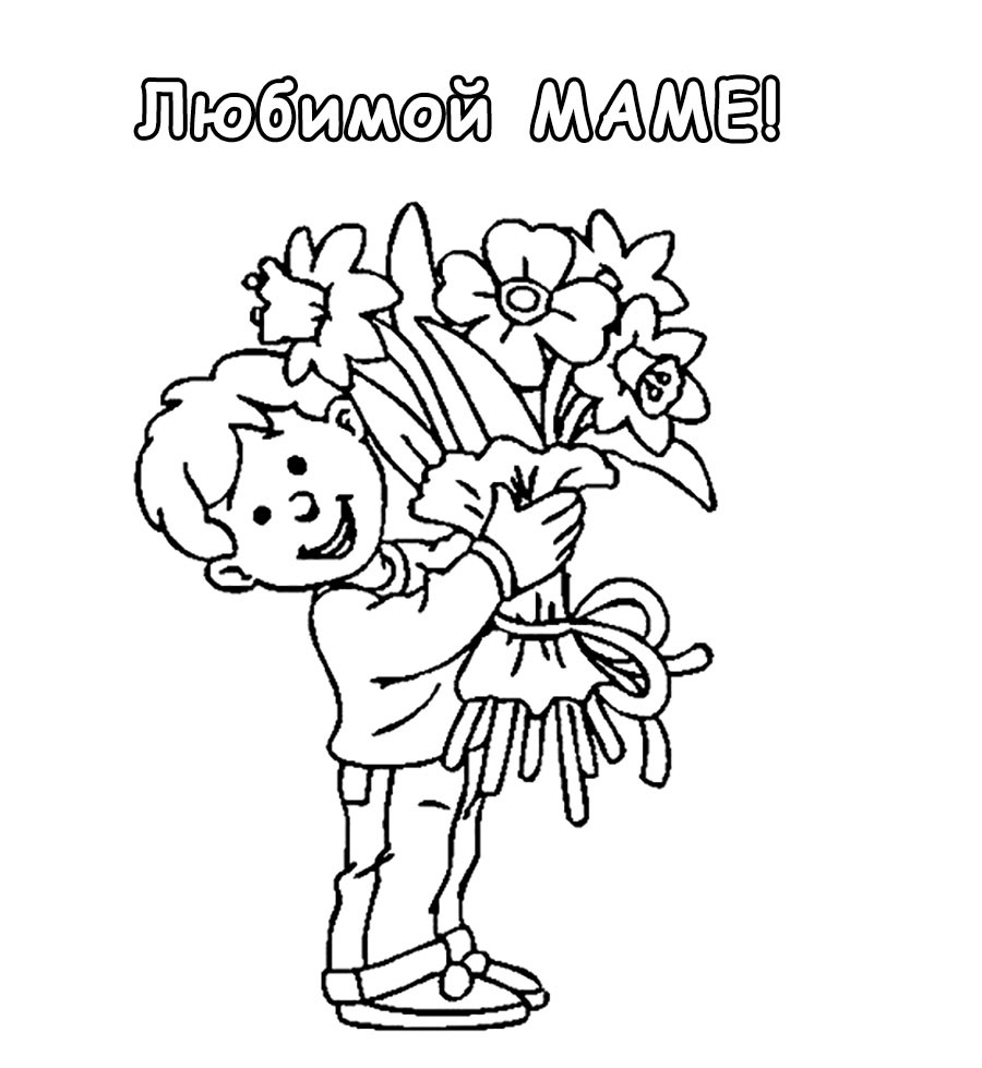 как сделать легкую красивую открытку маме
