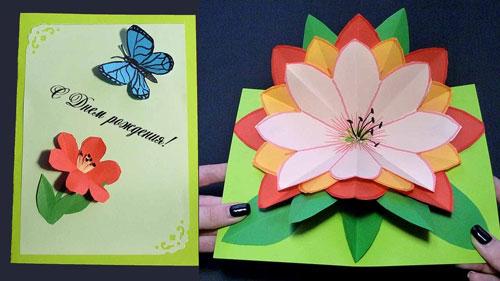 как сделать открытку для мамы своими руками из бумаги легко и просто