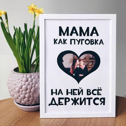 что можно сделать маме своими руками на день матери 6