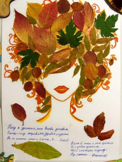 Поделки из листьев на тему осени своими руками 4