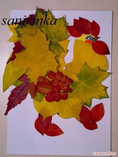детские поделки из листьев на тему осень в школу 4