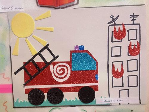 детские поделки на тему пожарная безопасность 3