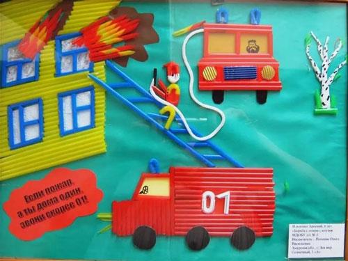 поделки своими руками тема пожарная безопасность