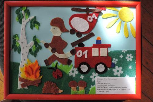 поделки на тему пожарная безопасность для детского сада своими руками 9