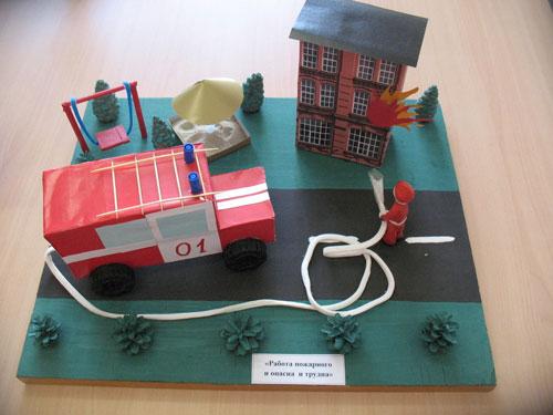поделки на тему пожарная безопасность для детского сада своими руками 4