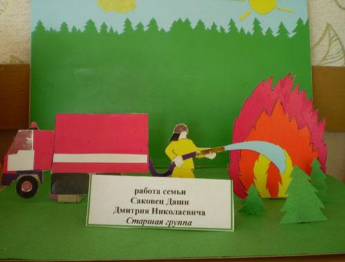 поделки на тему пожарная безопасность для детского сада своими руками