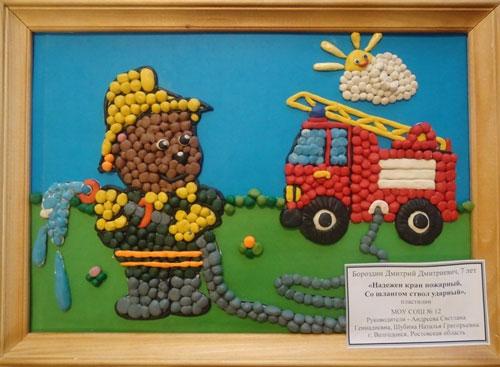 поделки на тему пожарная безопасность для детского сада 10
