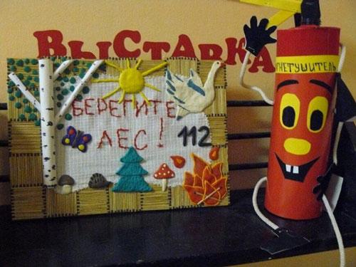 поделки на тему пожарная безопасность для детского сада 4