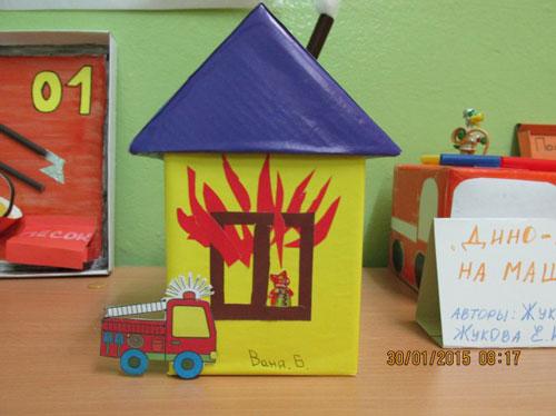 поделка на тему пожарная безопасность в школу 6