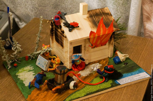 поделка на тему пожарная безопасность дома 9