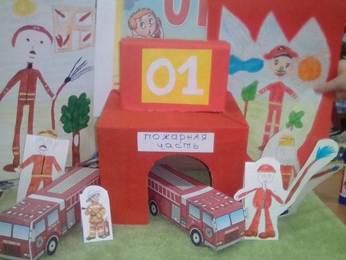 поделка на тему пожарная безопасность дома 8