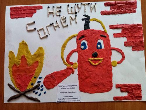 поделка на тему пожарная безопасность дома 7
