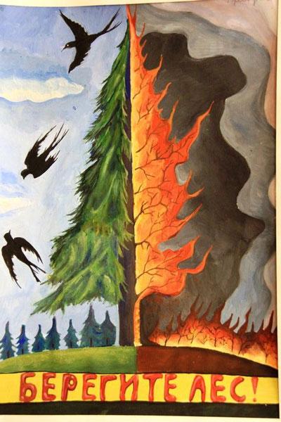 поделка на тему пожарная безопасность дома 3