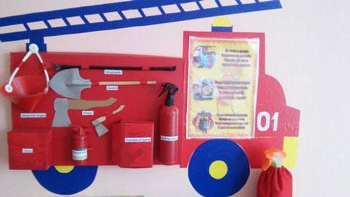 поделки рисунки на тему пожарная безопасность 2