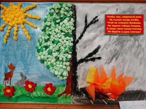 детские поделки на тему пожарная безопасность своими руками 2