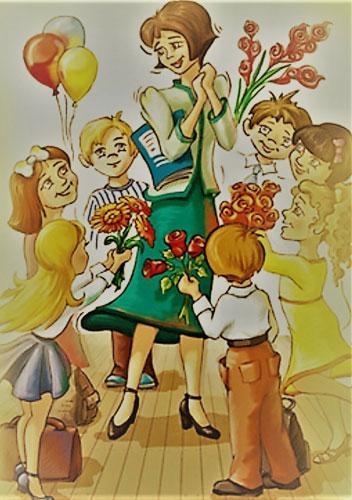 Стихи ко дню учителя для детей начальной школы