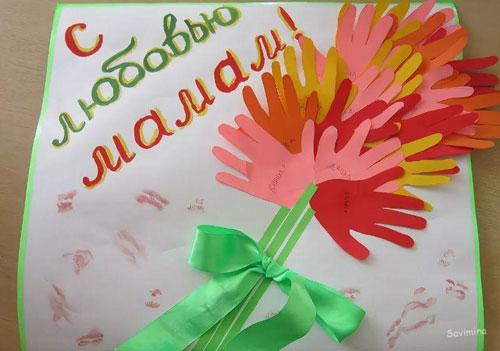 поделки из бумаги к дню матери в детском саду подготовительная группа 5