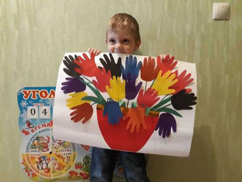 открытка детская своими руками на День матери 2