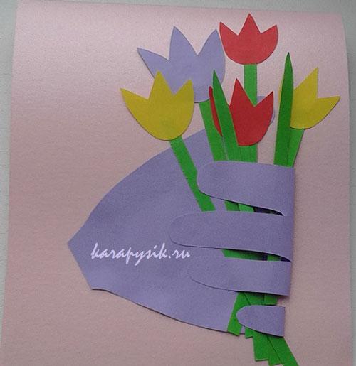 открытка ко дню матери своими руками 2 класс с шаблоном 4