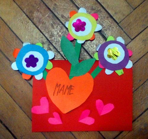 открытка ко дню матери своими руками 2 класс с шаблоном 3