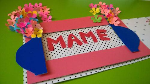 открытка ко дню матери своими руками 2 класс с шаблоном 2