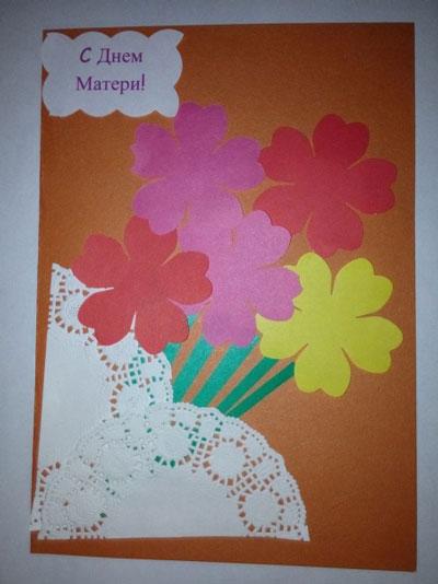 красивая открытка ко дню матери из бумаги для детей 4 лет