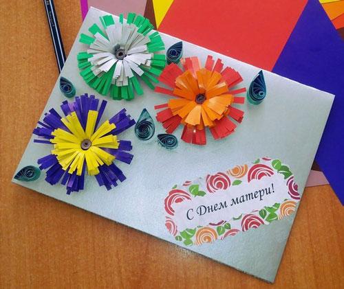 красивая открытка ко дню матери своими руками для начальной школы 2