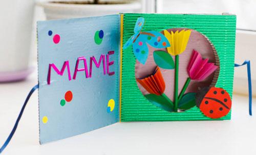 красива открытка ко дню матери своими руками 6