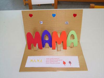 красива открытка ко дню матери своими руками 5