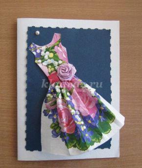 красива открытка ко дню матери своими руками 3