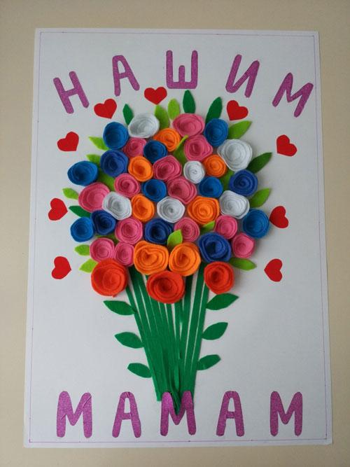 открытка ко дню матери своими руками 3 класс 3