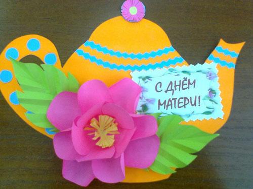 подарок на день матери своими руками в начальной школе 5