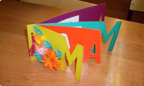 поделки из бумаги ко дню матери в начальной школе своими руками 4