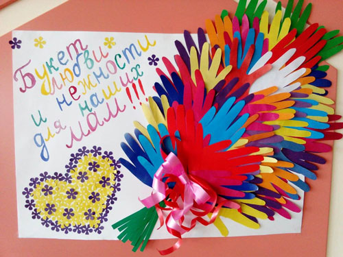 поделки из бумаги к дню матери в детском саду 7