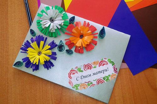 поделки из бумаги к дню матери для 1 класса 6