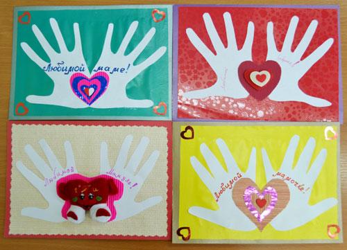 поделки ко дню матери в детском саду своими руками средняя группа