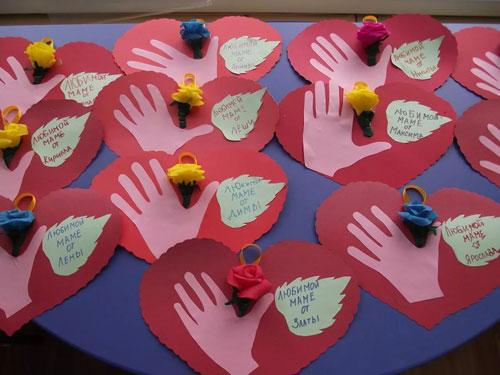 Поделки ко Дню матери в детском саду для детей 4-5 лет